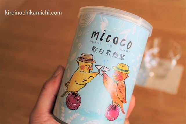 ミココ飲む乳酸菌micoco