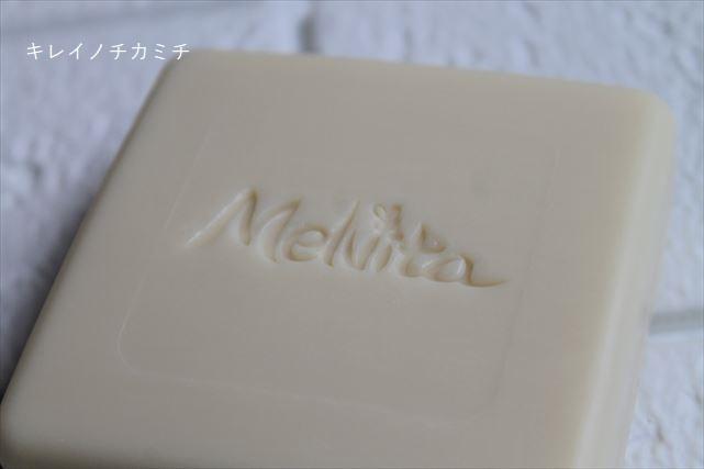 メルヴィータオーガニックソープの色