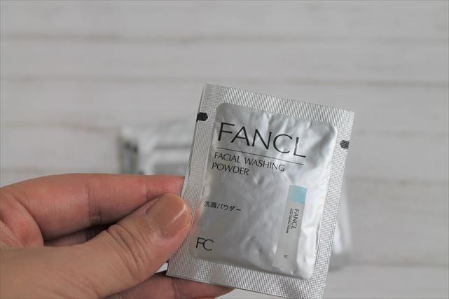ファンケルトライアルセット洗顔パウダー